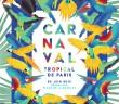 Тропический карнавал
